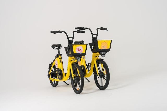 Cheongju city to test operate Kakaos electric bike-sharing service