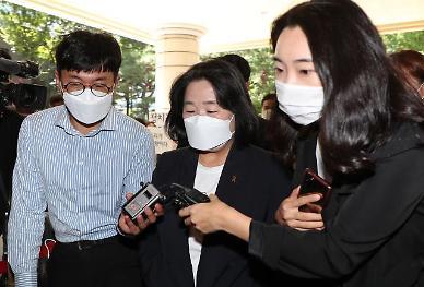 국민의힘, '후원금 횡령' 의혹 윤미향 제명 촉구 결의안 제출