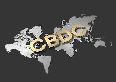 [아주 돋보기] CBDC 상용화 급물살...국경 없는 화폐 나올까