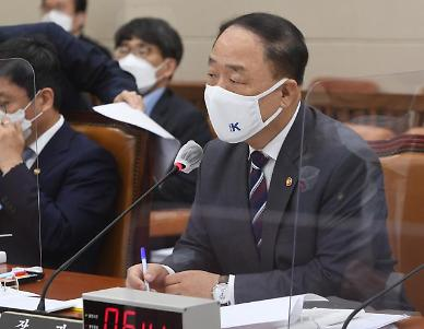 [2021 국감] 홍남기 올해 초과세수 예상치 넘길 듯…오차 송구