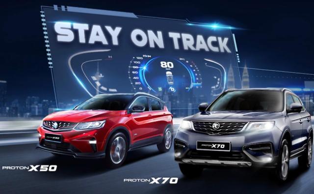 [NNA] 말레이시아 국민車 프로톤, 9월 판매 1만대 넘어