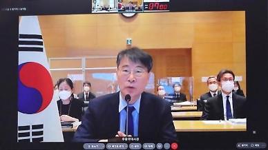 [2021 국감] 장하성 시진핑 방한 코로나 안정되는 대로 추진