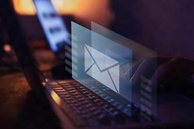 [아주 돋보기] 세상서 가장 매력적인 너에게 메일 받으셨나요?