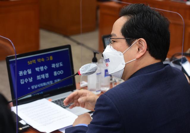 [2021 국감] 野, 50억 클럽 폭로 파장 확산…李 '尹장모' 고리로 반격