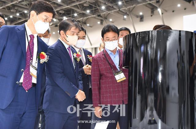 경북도, 철강산업 재도약 발판 마련에 총력