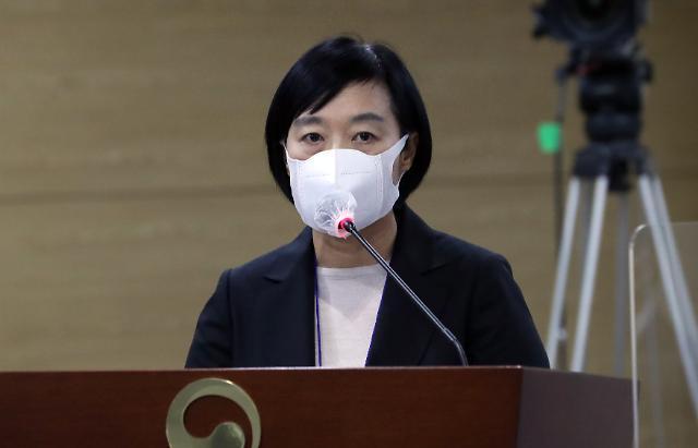 """[2021 국감] 한성숙 네이버 대표 """"직원 사망 사건 사과... 바꿀 건 다 바꾸겠다"""""""