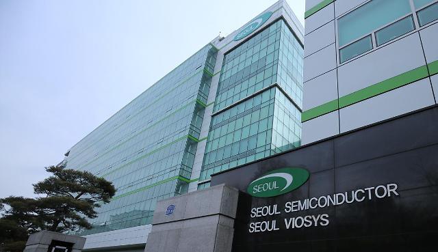 서울바이오시스, 3분기 매출 1303억원...전년 대비 8% 증가