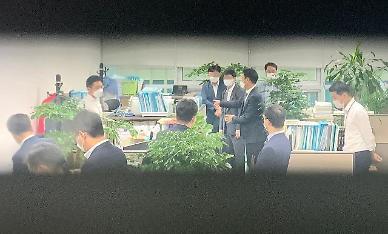 """공수처, 정점식 압수수색에 국민의힘 """"국감 기간 야당 탄압"""""""