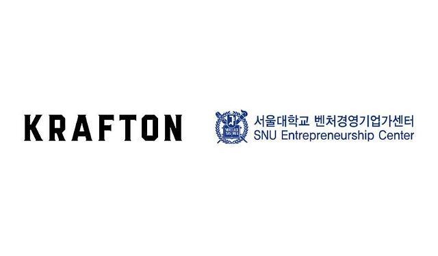 크래프톤, 서울대 경영대학에 발전기금 5000만원 약정