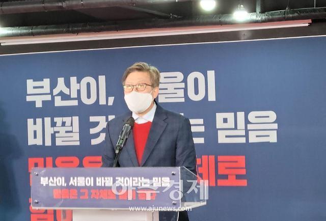 """박형준 부산시장, 4대강 불법 사찰 의혹으로 기소...""""지시한 것 없다"""""""