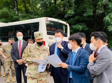 외교·국방 차관, 주한미군 용산기지 방문…반환 점검