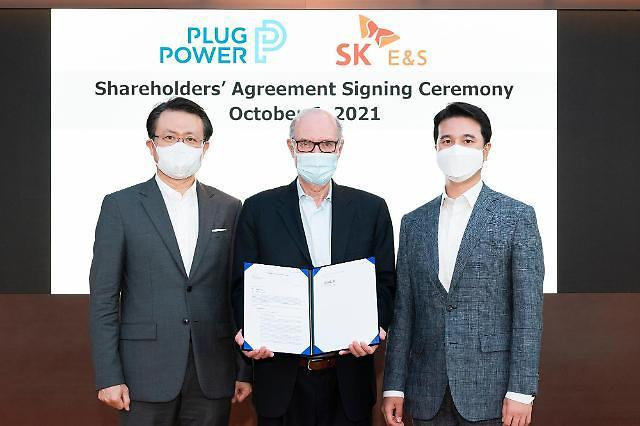 SK E&S sets up joint venture with Plug Power to produce fuel cells and electrolysis facilities