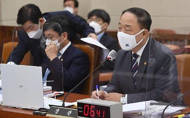 [2021 국감] 홍남기 상속세 과세체계 개편 검토 중