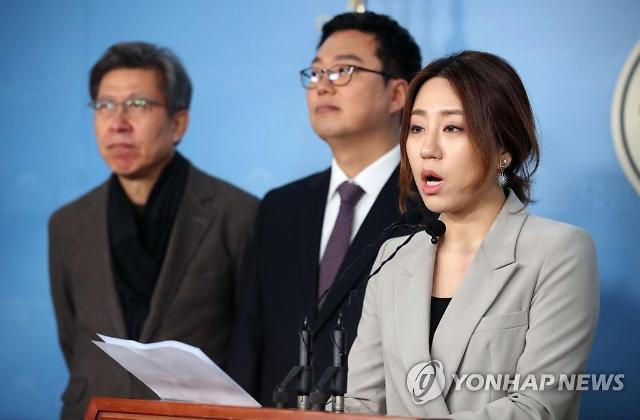김웅-조성은 통화 녹취록 복구…고발 사주 의혹 풀리나
