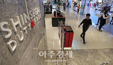 [2021 국감] 홍남기 국내 면세한도 작지 않다…600달러 유지