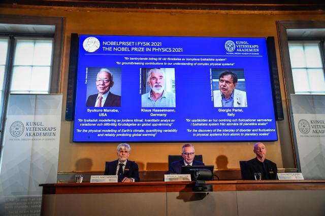 기후·원자 상호작용 예측한 복잡계 연구자 3인, 노벨물리학상 수상