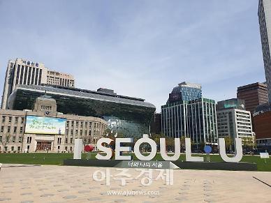 서울시, 도계위 위원회 혁신…신속통합기획 진행 더 빠르게