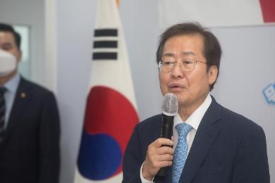 """홍준표 """"주식공매도 폐지돼야…잘못된 주식 외상 거래제도"""""""