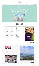 한국 쇼핑관광 한눈에… 코리아그랜드세일 온라인 플랫폼 정식 개통