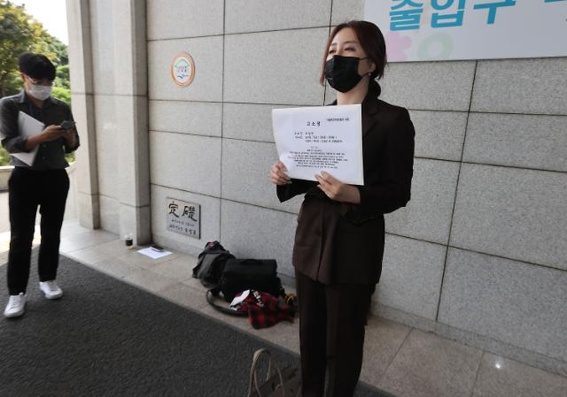 '고발 사주' 제보자-김웅 간 통화 내용 복구, 김웅
