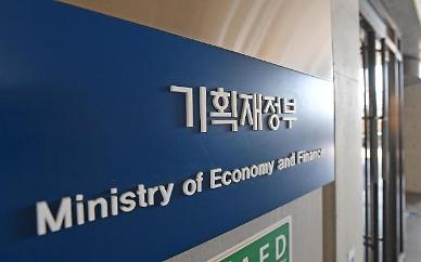 정부, 역대 최저 가산금리 외평채 13억달러 발행…홍남기 해외 신뢰 견고