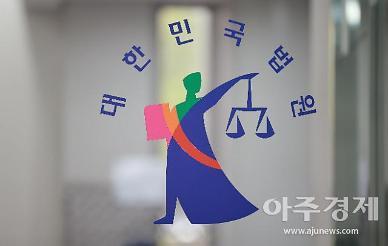 투자 명목 80억대 사기, 드라마 제작사 대표 1심 징역 7년