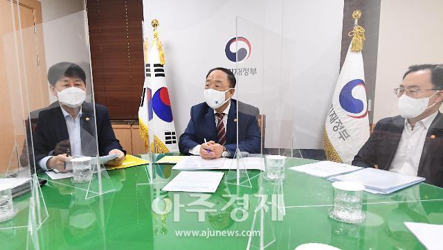 """미국 반도체 정보제공 압박에…정부 """"신설 경제안보회의서 논의"""""""