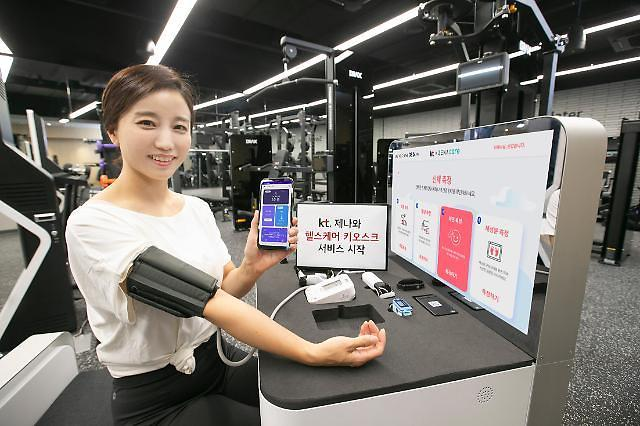 KT partners with domestic startup to introduce AI-based healthcare kiosk