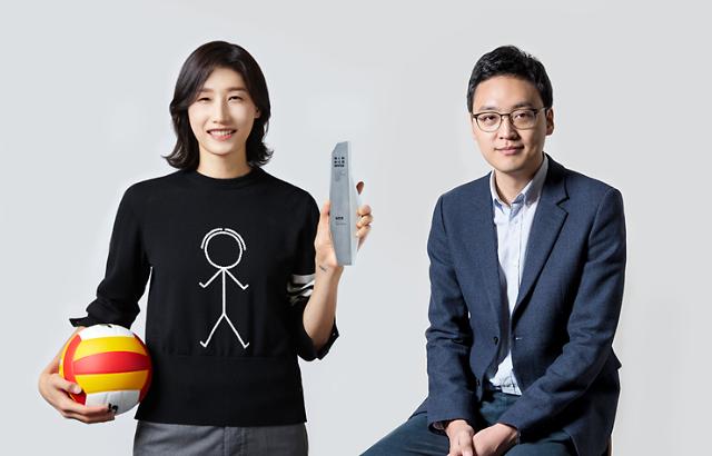 포니정재단, 제2회 영리더상 수상자에 김연경, 이승건 선정