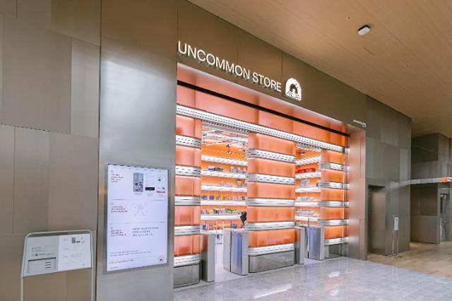 현대백화점, 2021 우수디자인서 은상·동상 수상