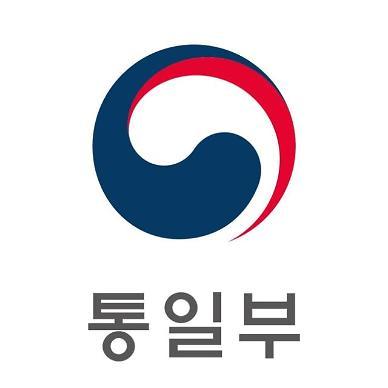 통일부, 민간 대북 반출 추가 승인…보건·의료 물자