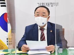 洪楠基副首相「韓国の免税限度額は少なくない・・・600ドル維持」