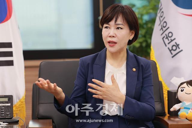 """[특별 인터뷰] 전현희 """"이해충돌방지법 있었다면 LH·대장동 사태 없었을 것"""""""