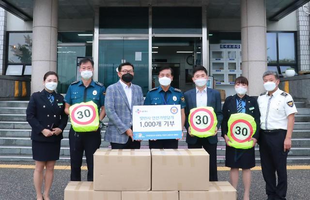 CJ대한통운, 초등생 대상 안전가방덮개 지원…안전한 통학로 조성 앞장
