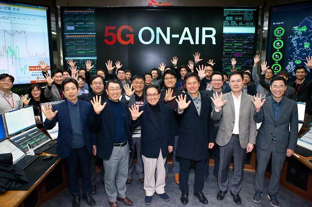 과기정통부, '대한민국 정보통신망 발전사' 발간