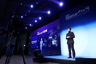 SM proposes joint ventures with information technology startups