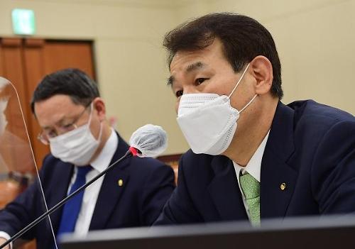 [2021 국감] 정은보, DLF 1심 판결 첫 입장 표명