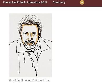 노벨 문학상에 탄자니아 소설가 압둘라자크 구르나