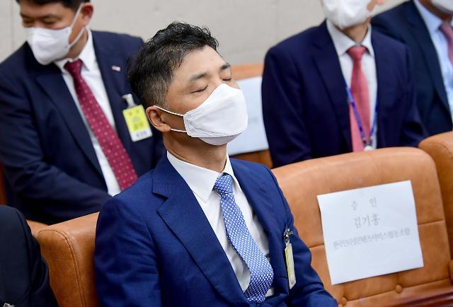 """[2021 국감]김범수 """"카카오대리 수수료율, 플랫폼 활성화될수록 내릴 여지"""""""