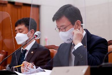 [국감 2021] 문성혁 해운법 개정안, 이견 해소 위해 열심히 소통할 것