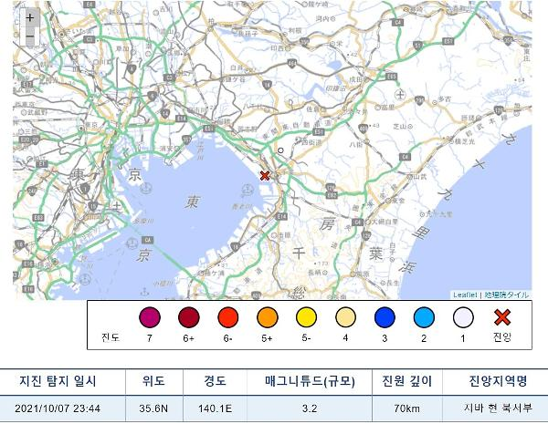 """일본 도쿄 인근 지바현서 규모 6.1 지진…""""서 있기 힘든 정도"""""""