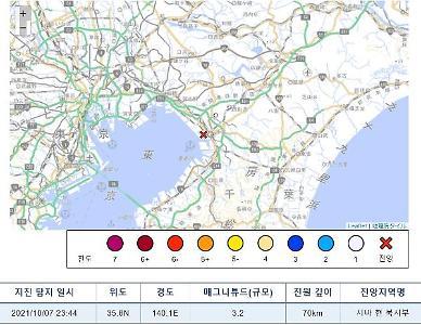 일본 도쿄 인근 지바현서 규모 6.1 지진…서 있기 힘든 정도