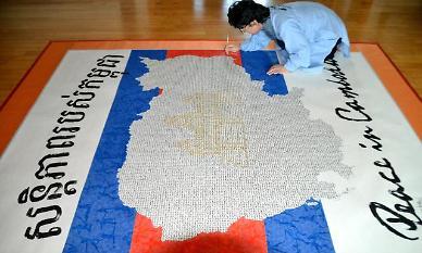 캄보디아 평화지도 제작한 한한국 세계평화작가