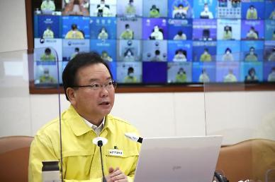 김부겸 총리 국민들 예방접종률 높아져 재택치료 확대 논의