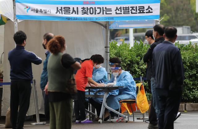 韩国新增2176例新冠确诊病例 累计327976例