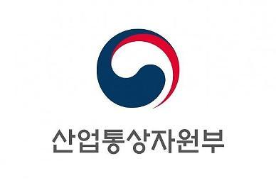 한국, 국제전기기술위원회 적합성평가이사국 재선임