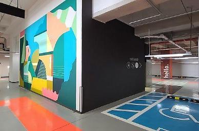 현대건설, 예술적 색채 더한 지하주차장 선보인다