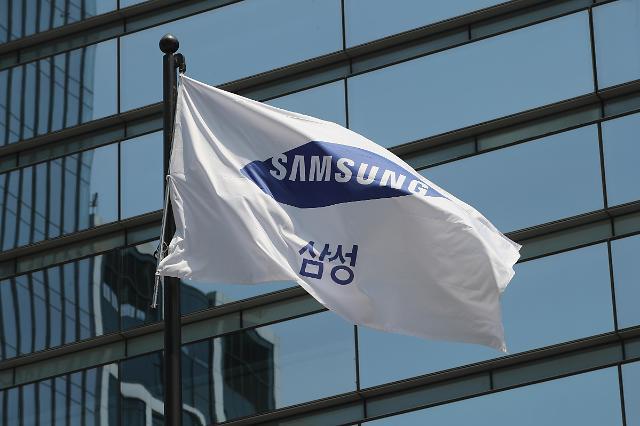 三星电子第三季度销售额达73万亿韩元 创历史新高