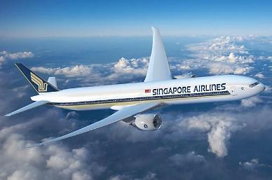 싱가포르 여행도 격리 없이...한국-싱가포르, 여행안전권역 합의