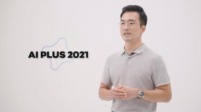 """정상원 이스트소프트 대표 """"메타버스 혁신, 실용적 AI가 이끈다"""""""